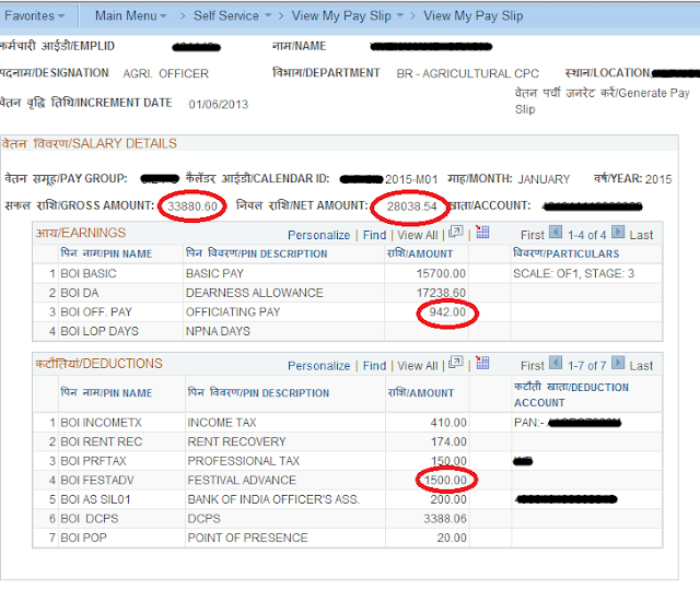 salary of bank po after iba 10 bipartite settlement bank exams today. Black Bedroom Furniture Sets. Home Design Ideas