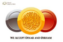 We Accept Dinar & Dirham