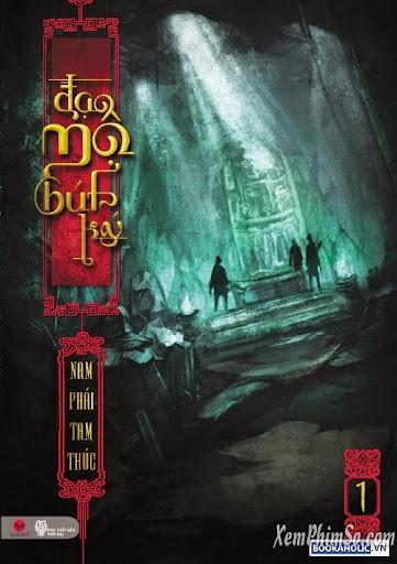 Đạo Mộ Bút Ký - The Lost Tomb