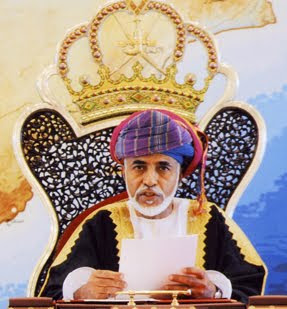 Sultan Qaboos bin Sa'id al Sa'id Most Influential Muslim Leaders