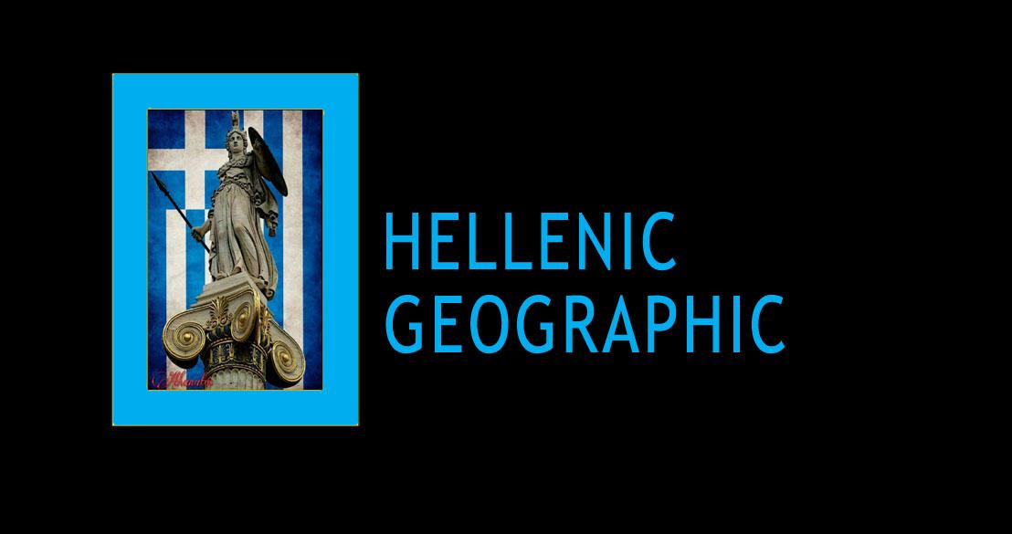 HELLENIC GEOGRAPHIC