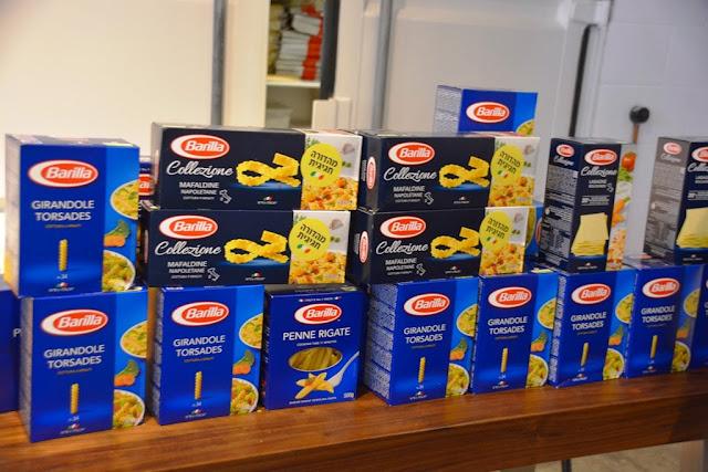 פסטות ברילה barilla pasta