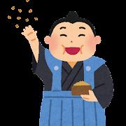 豆まきをするお相撲さんのイラスト