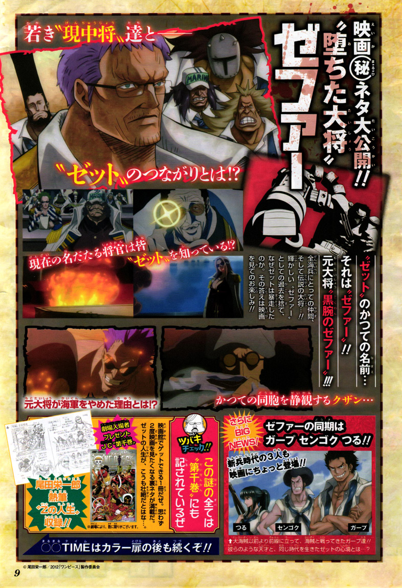 One Piece Chapter 693: Hãy hi sinh vì ta 019
