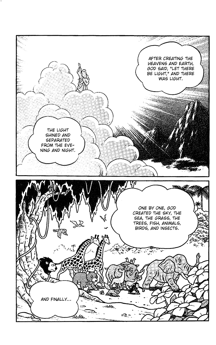 Daichohen Doraemon Vol 015_001 page 5