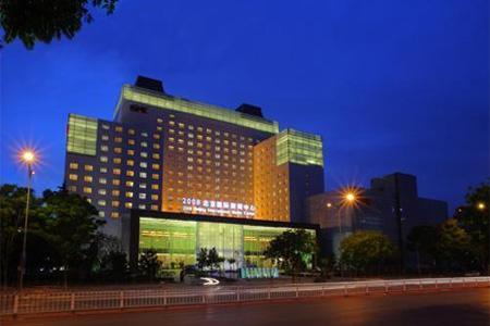 Gehua New Century Hotel Beijing