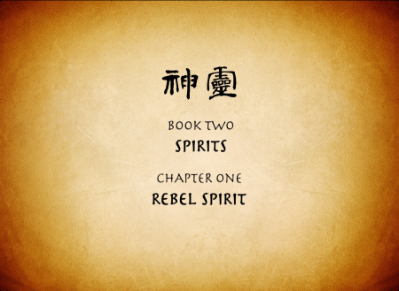 The Legend of Korra - Book 2 First Episode Title