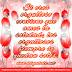 Imágenes con Frases de Soberbia para Facebook