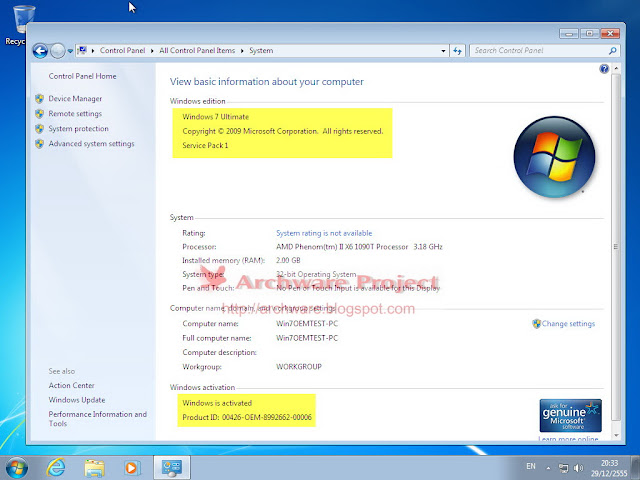 Windows 7 loader v1 7 9 daz for Door to windows