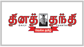 thina thanthi