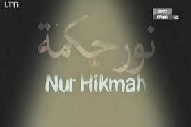 Nur hikmah Full Movie 2013 HDTV