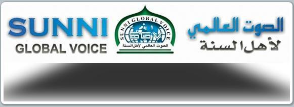 Live Sunni Online Classroom Audios Sunni Global Voice Class Room