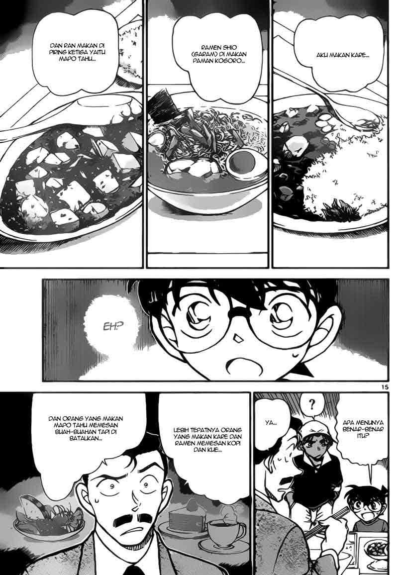 Detective Conan 778 779 page 15