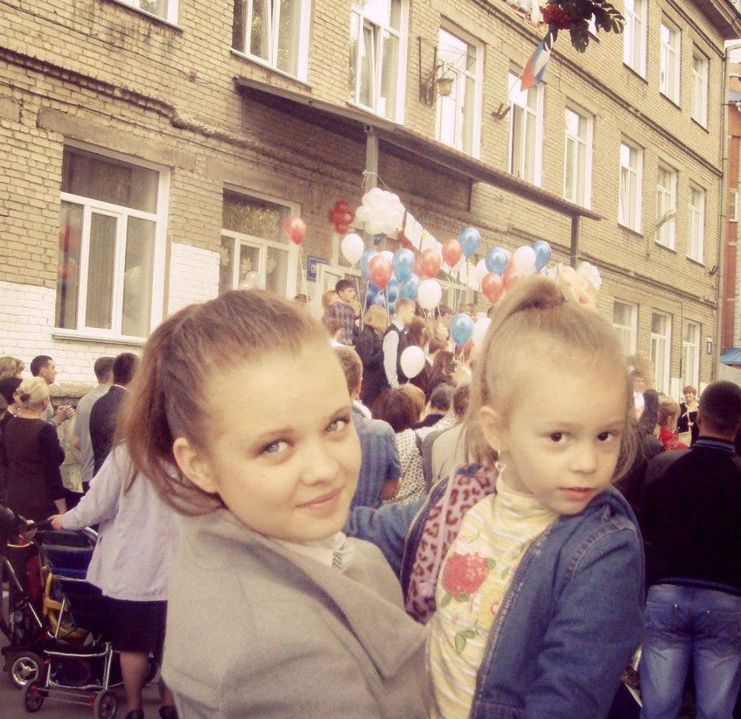 Сестрёнку по попе 4 фотография