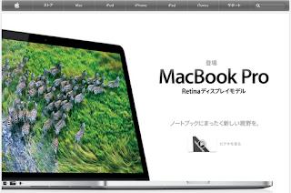 Mac2012
