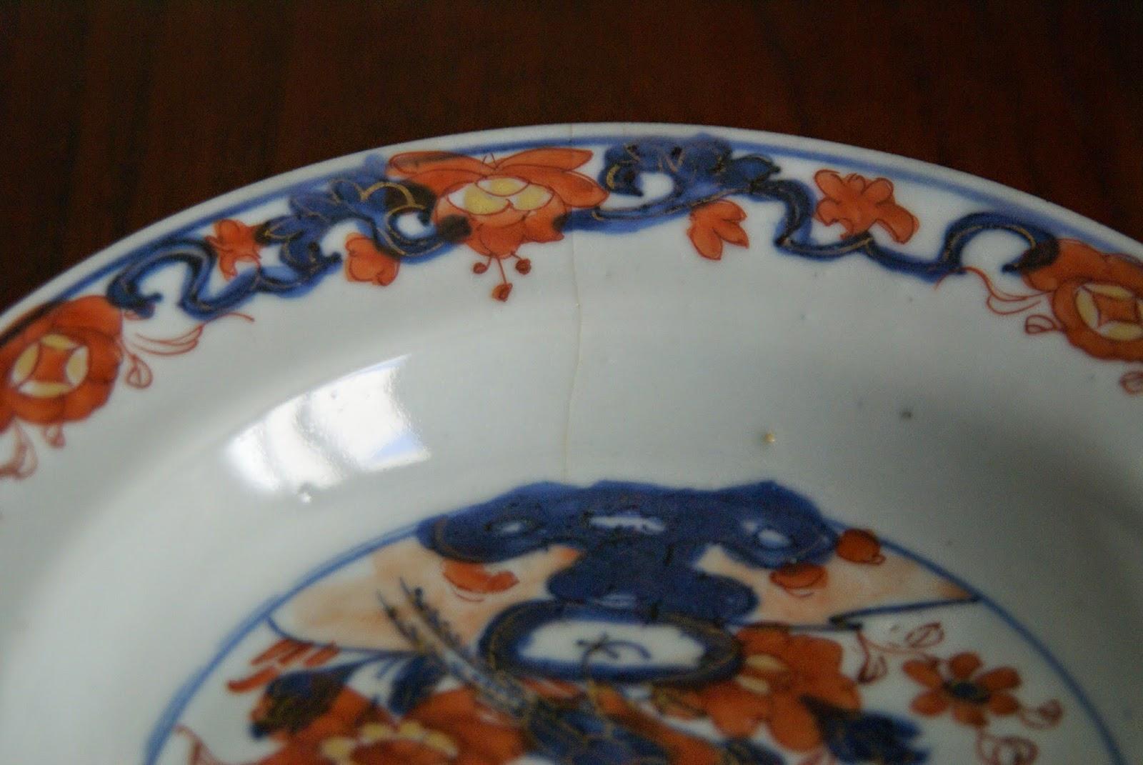 Assiette chinoise 18ème siècle à cerise
