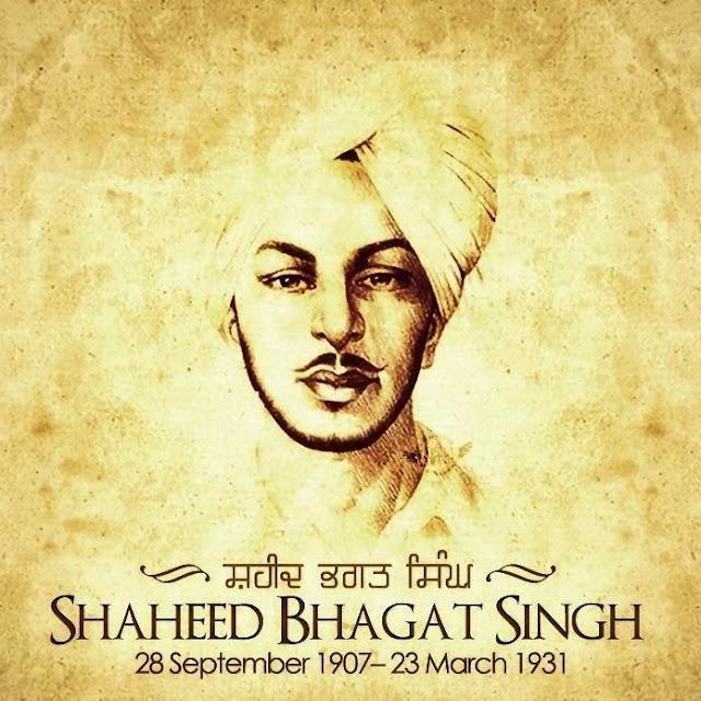 """Essay on """"Bhagat Singh"""" (1000 Words)"""