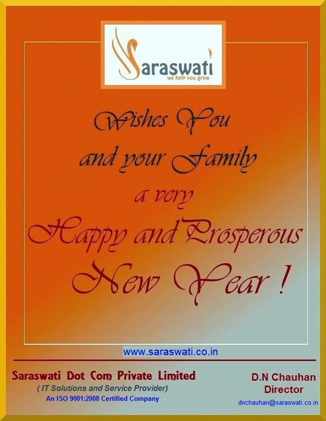 http://www.saraswati.co.in/