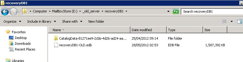 how to delete log files