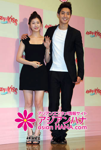 Kim Hyun Joong And Jung So Min Feature on Asian Hana