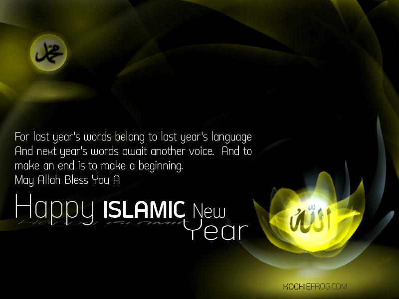 Kata2 Ucapan Selamat Tahun Baru Islam 2019 1441 Hijriyah Kochie Frog