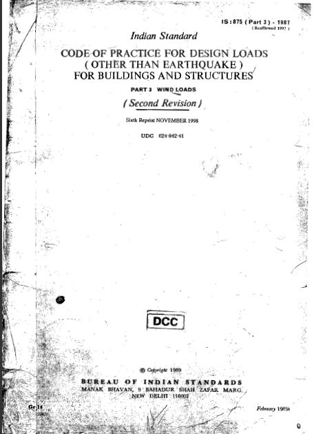 is 875 code 1987 pdf part 1