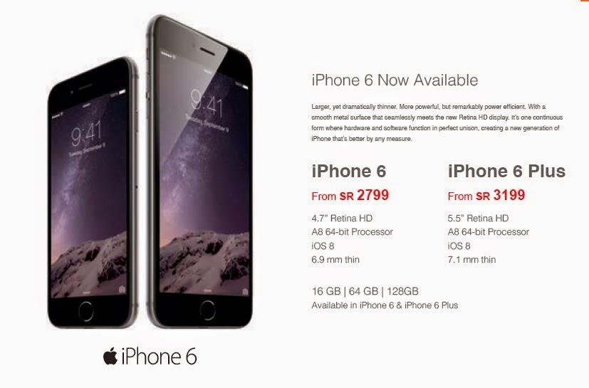 اسعار جوالات الايفون 6 و ايفون 6 بلس