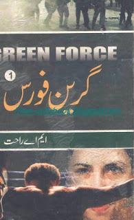 Green Force novel
