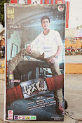 Aagadu posters at audio launch-thumbnail-19