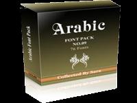 Font Arabic Lengkap – 1300 Font Arabic