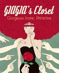 GIAGIA's Closet
