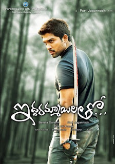 Iddarammayilatho (2013) Telugu Full Movies Watch Online Free HD