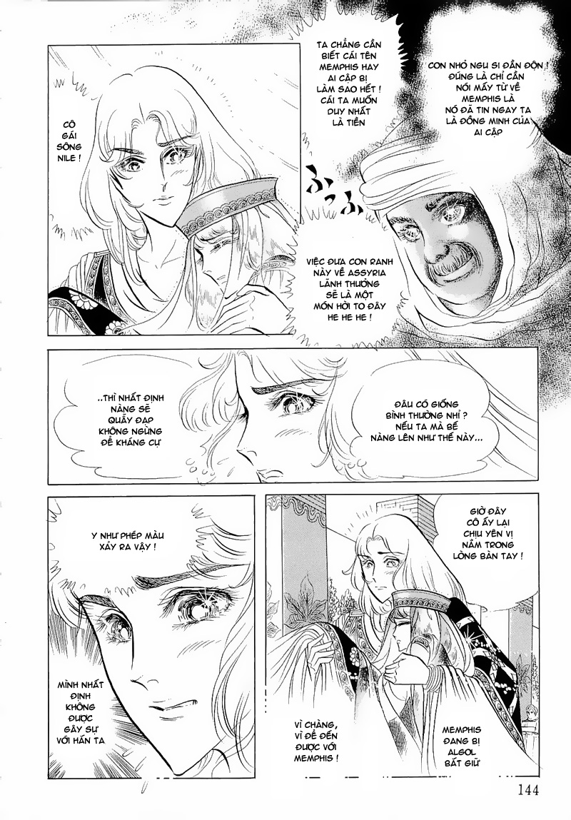 Nữ Hoàng Ai Cập-Ouke no Monshou chap 54 Trang 22 - Mangak.info