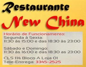 Restaurante New China