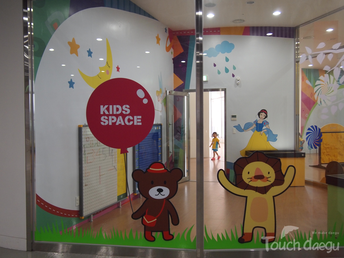 Kids Space in Daegu Art Factory