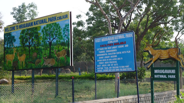 Mrugavani National Park, Mrugavani National Park timings,  Mrugavani National Park Hyderabad