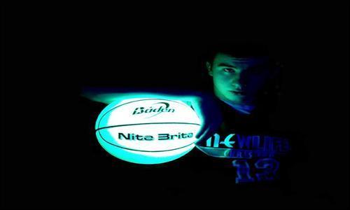 Glow in The Dark B-Ball