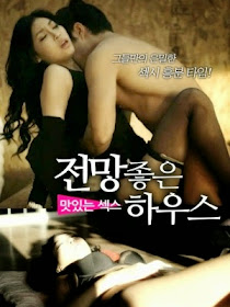 Ngôi Nhà Sung Sướng - A House With a View Delicious Sex (2014)