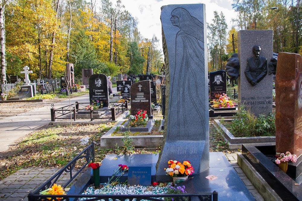 Могила Марианны Цой