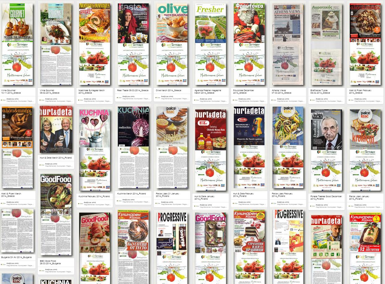 http://www.pinterest.com/europeanvegetab/vegiterraneo-magazines/