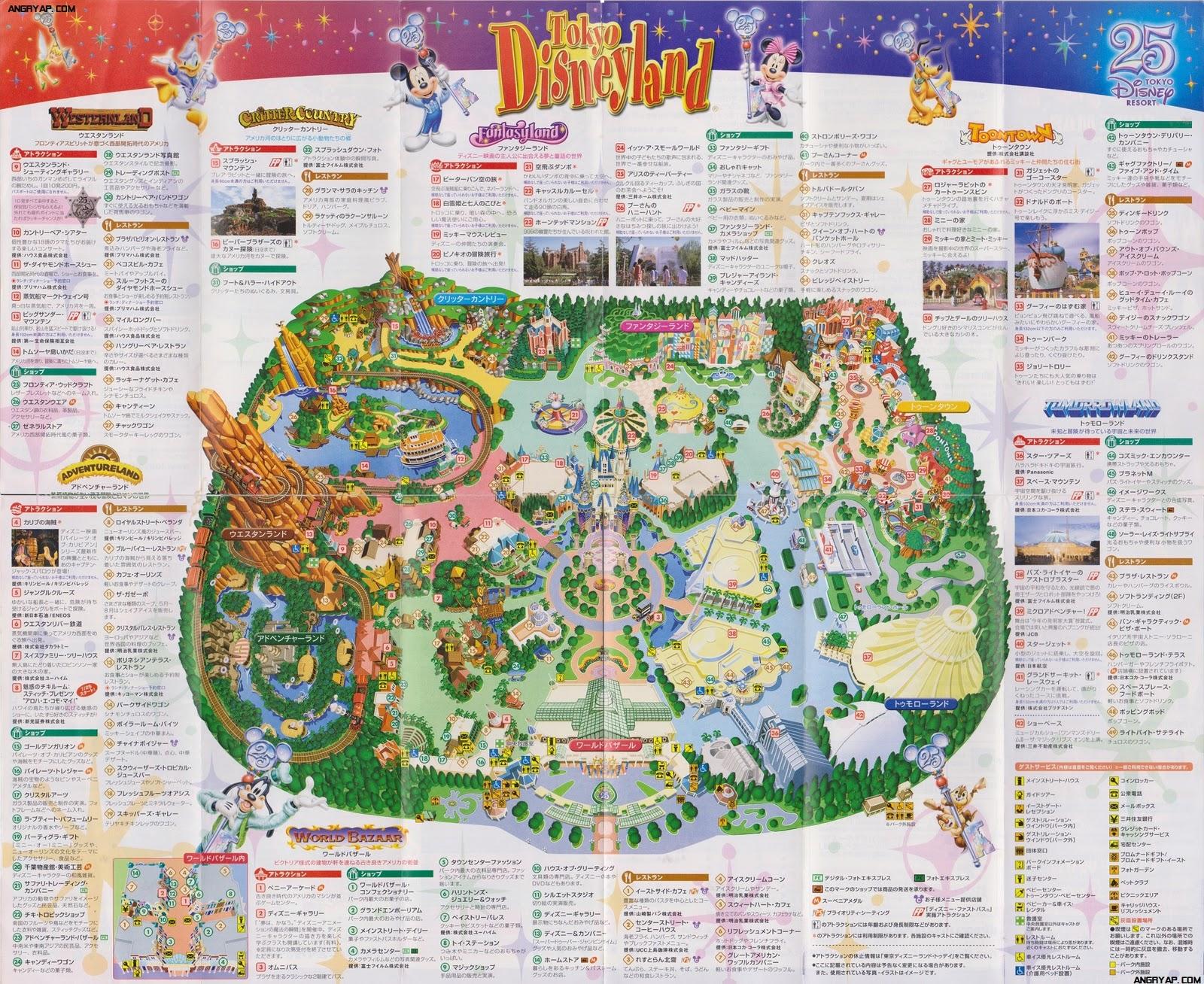 http://2.bp.blogspot.com/-sRKDRwdIDUg/TpIDbDFK4gI/AAAAAAAAAjM/Dt1F46M7Vrw/s1600/tokyodisneyland08map.jpg