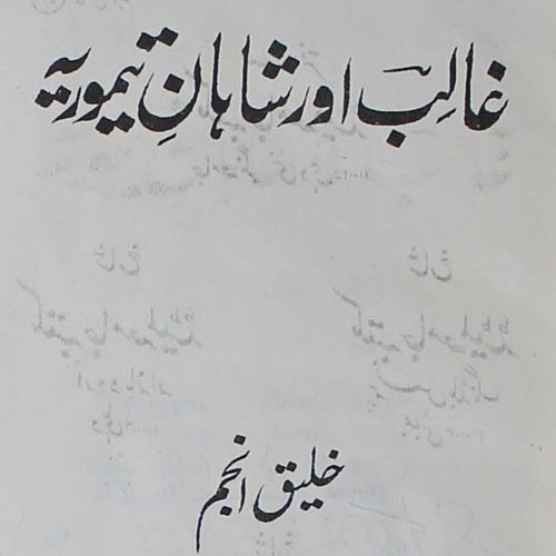 http://books.google.com.pk/books?id=2Y1nAgAAQBAJ&lpg=PA1&pg=PA1#v=onepage&q&f=false