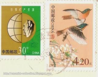 2002 stamp; Phoenicurus alaschanicus