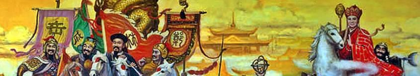 งักฮุย(岳飛), ฉีจี้กวง(戚繼光), หลินเจ๋อสวี(林則徐), เจิ้งเฉิงกง(鄭成功), พระถังซานจั๋ง(唐三藏), ซัวเจ๋ง(沙悟淨)