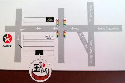 Dim-Sum-Johor