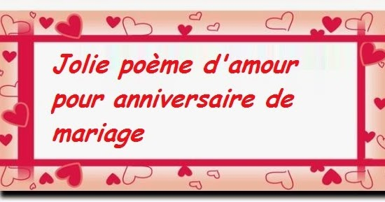 love quotes for husband jolie chanson d 39 amour pour mariage. Black Bedroom Furniture Sets. Home Design Ideas