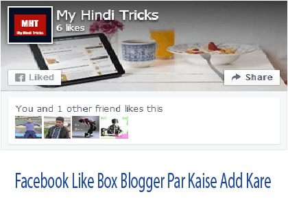 facebook-like-box-blogger-par-kaise-add-kare