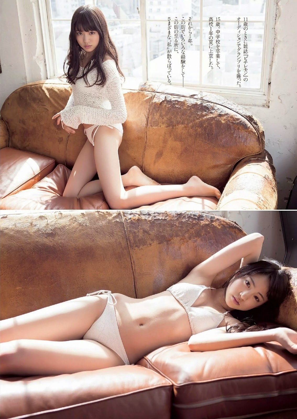Shida Yuumi 志田友美 Weekly Playboy June 2014 Photos 3