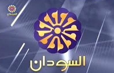 تردد قناة السودان الجديد