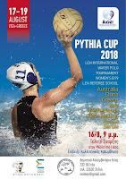 """Πρόγραμμα αγώνων """"PYTHIA CUP 2018"""" -Itea ,  17-19 August 2018"""